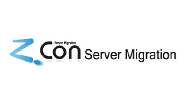ZConverter Server Migration